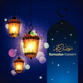 foto of ramadan mubarak card  - Ramadan greetings in Arabic script - JPG
