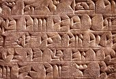 Ancient Cuneiform From Babylon In Mesopotamia. Assyrian And Sumerian Writing Carved On Clay Or Stone poster
