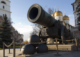 picture of zar  - Historic cannon and balls in front of a church at the Kremlin - JPG