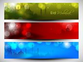 Website header or banner set with mosque.