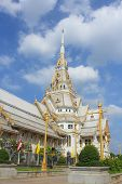 stock photo of reign  - WAT sothorn wararam worrawiharnn formerly known as Wat Hong Temple built in the late Ayutthaya period - JPG