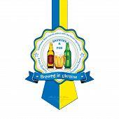 pic of beer mug  - Brewed in Ukraine  - JPG