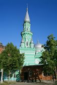stock photo of perm  - Perm the Great Mosque over blue sky - JPG