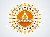 image of kareem  - Arabic Islamic calligraphy of text Ramazan Kareem  - JPG