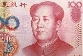 stock photo of zedong  - The image of Chairman Mao Zedong on 100 Yuan bill - JPG