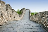 pic of qin dynasty  - close up of the Great Wall of China - JPG