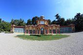 ������, ������: Estense Gardens In Modena