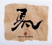 2014 is year of the horse,Chinese calligraphy. word for