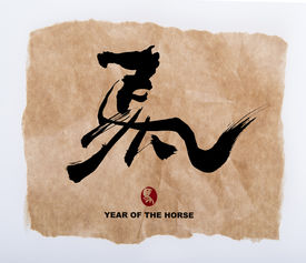 stock photo of chinese calligraphy  - 2014 is year of the horse - JPG