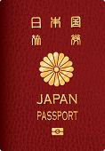stock photo of passport cover  - vector Japan passport cover - JPG