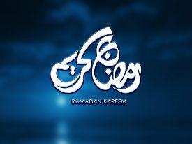 picture of ramadan mubarak card  - The Holy month of muslim community festival Ramadan Kareem and Eid al Fitr greeting card with Arabic calligraphy of text Ramadan Kareem and Ramadan moon - JPG