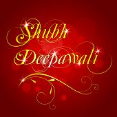 Greeting card for Indian festival of lights, stylize golden text Shubh Deepawali (Happy Deepawali) o