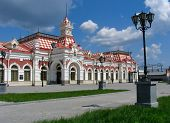 stock photo of ekaterinburg  - railroad station - JPG