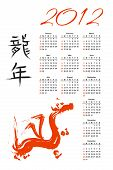 Calendar For The Year Of Dragon