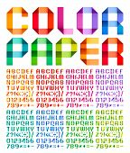 foto of punctuation marks  - Spectral alphabet folded of ribbon paper colour - JPG