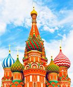 The most famous architectural place for visiting and attraction in Moscow, Russia, Saint Basil's cat