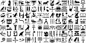 stock photo of hieroglyph  - A collection of ancient Egyptian symbols - JPG
