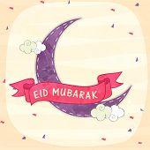 picture of eid mubarak  - Beautiful greeting card with purple moon covered by pink Eid Mubarak ribbon for muslim community festival celebration - JPG