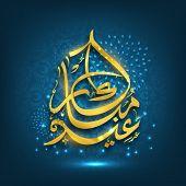 image of eid mubarak  - Shiny golden arabic calligraphy text Eid Mubarak on glossy seamless blue background for muslim community festival celebration - JPG