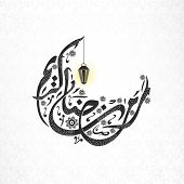 image of crescent-shaped  - Creative Arabic Islamic calligraphy of text Ramadan Kareem in crescent moon shape with hanging lantern on seamless background for Islamic holy month of prayers - JPG