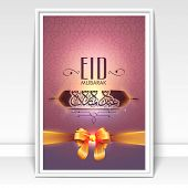 foto of ramadan calligraphy  - Beautiful greeting card with Arabic Islamic calligraphy of text Eid Mubarak and glossy golden ribbon on floral design decorated background for holy festival of Muslim community celebration - JPG