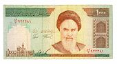 1000 Riel Bill Of Iran