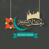 foto of ramazan mubarak card  - Creative greeting card or invitation card design for holy month of Ramadan Kareem with arabic islamic calligraphy - JPG