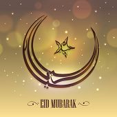 picture of crescent-shaped  - Arabic Islamic calligraphy of text Eid Mubarak in crescent moon and star shape on shiny background - JPG