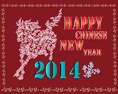 horse flower on Chinese New Year Card