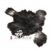 stock photo of wesak day  - Vector Abstract Zen Background - JPG