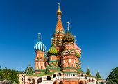 image of blessed  - The Cathedral of Vasily the Blessed commonly known as Saint Basil - JPG