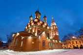 image of epiphany  - Epiphany Church Yaroslavl Russia night shot outdoors shot wide angle - JPG