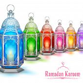 image of generous  - illustration of illuminated lamp on Ramadan Kareem  - JPG