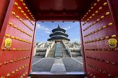 picture of gates heaven  - Beijing - JPG