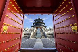 picture of taoism  - Beijing - JPG