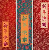 picture of chinese calligraphy  - Set of colorful Chinese traditional lotus pattern vertical banners with the Chinese characters for Happy New Year - JPG