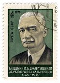 USSR - CIRCA 1976: An USSR Used Postage Stamp showing Portrait of Academician Javakhishvili, circa 1