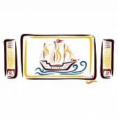 Sailing Ship With Sails On A Large Tv Screen poster