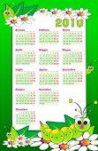 stock photo of grub  - 2010 Kid italian calendar with grubs and flowers - JPG