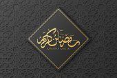 Cover For Ramadan Kareem.islamic Geometric 3d Paper Ornament. Hand Drawn Arabic Calligraphy. Islamic poster