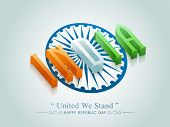 image of ashoka  - 3D text India in national tricolor with Ashoka Wheel for Happy Indian Republic Day celebration on shiny sky blue background - JPG