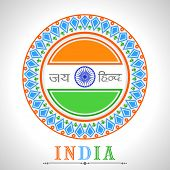 picture of ashoka  - National tricolor sticker or label design with Ashoka Wheel and Hindi text Jai Hind  - JPG