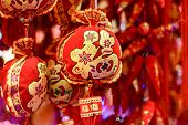 ������, ������: Chinese happy red bag
