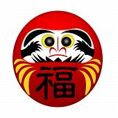 image of polly  - Japanese Daruma Doll with Prosperity Text Illustration Isolated on White Background - JPG