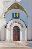 stock photo of risen  - Entrance to the Cathedral of the Dormition in Vladimir - JPG