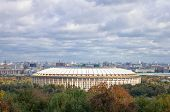 stock photo of olympic stadium construction  - The Grand Sports Arena of the Luzhniki Olympic Complex - JPG