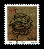 Postage stamp about Year of the Dargon