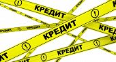 Loan. Yellow Signal Tapes. Translation Text: loan. Yellow Warning Tapes With Black Words Loan. Iso poster