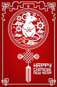 Happy Chinese New Year Papercut Rat In Luck Knot Ornament, Traditional China Holiday Hieroglyph Gree poster