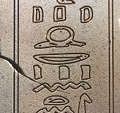 picture of hieroglyph  - Close up of Egyptian Hieroglyphs Carved into Stone Tablet - JPG